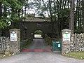 Grinton Lodge Youth Hostel - geograph.org.uk - 210496.jpg