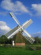 Groningen - Het Witte Lam.JPG