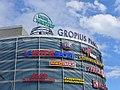 Gropius Passagen - Warenmarken (Household Names) - geo.hlipp.de - 40666.jpg