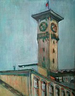 Grundy Clock Tower Painting by Jean-Marc Dubus.jpg