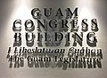 GuamCongress.jpg