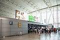 Guangzhou Baiyun International Airport Terminal 1 Counter E.jpg