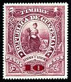Guatemala 1889-90 Revenue F43.jpg
