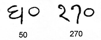 "Arabic numerals - The numeral ""zero"" as it appears in two numbers (50 and 270) in an inscription in Gwalior. Dated to the 9th century."