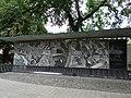 Gyula Mosaic.jpg