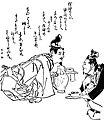 Hōjō Tokiyori & Hōjō Nobutoki,Tsurezuregusa.jpg