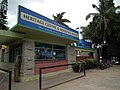HAL heritage centre and aerospace museum bangalore 7636.JPG