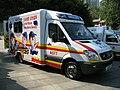 HKFSD Ambulance Model2009 A577(Character Version).jpg