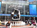 HK 中環 Central 交易廣場 Exchange Square 亨利摩爾 Henry Moore sculpture Oval with Points December 2019 SS2 10.jpg
