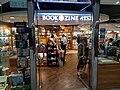 HK 中環 Central 交易廣場 Exchange Square shop bookstore Bookazine December 2019 SS2 01.jpg