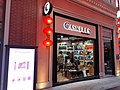 HK 灣仔 Wan Chai 囍歡里 Lee Tung Avenue shop n red lanterns March 2020 SS2 02.jpg