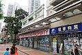 HK 荃灣 Tsuen Wan 河背街 Ho Pui Street July 2018 IX2 康睦庭園 Harmony Gardens sidewalk shops ppty agents.jpg