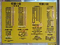 HK 荃灣 Tsuen Wan 荃景圍 Tsuen King Circuit 荃威花園 Allway Gardens restaurant food menu January 2021 SS2 03.jpg