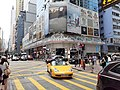 HK CWB 銅鑼灣 Causeway Bay 駱克道 Lockhart Road 波斯富街 Percival Street April 2020 SS2 07.jpg