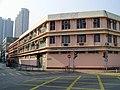 HK HKSFB FactoryCumShelteredWorkshop.JPG