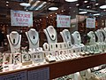 HK Kln City 九龍城 Kowloon City 獅子石道 Lion Rock Road January 2021 SSG 06.jpg