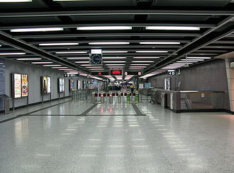 LOHAS Park station - Image: HK Lohas Park Station Concourse 2009