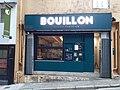HK SW 上環 Sheung Wan 太平山街 Tai Ping Shan Street 磅巷 shop Bouillon bar Pound Lane December 2020 SS2 01.jpg