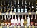 HK SW 上環 Sheung Wan Wellcome Supermarket wine bottles September 2020 SS2 02.jpg