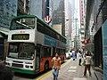 HK SW Bus 101.jpg