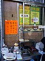 HK Sheung Shui 龍豐商場 Lung Fung Garden sidewalk shop Fung Tai Noodle pricelist 龍琛路 Lung Sum Avenue Jan 2017 Lnv2.jpg