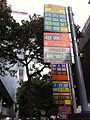 HK Sheung Wan 上環 evening Shun Tak Centre NWFBus 905 stop signs April-2012.jpg