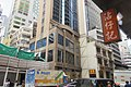 HK Sheung Wan 皇后大道中 109-113 Central Queen's Road construction site July 2017 IX1 02.jpg