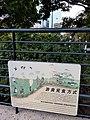 HK TST 尖沙咀 Tsim Sha Tsui 九龍公園 Kowloon Park February 2020 SS2 25.jpg