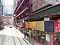 HK Tram tour view 上環 Sheung Wan 急庇利街 Cleverly Street shop August 2018 SSG 02.jpg