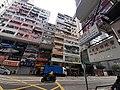 HK WC 灣仔 Wan Chai 三角街 Triangle Street Johnston Road March 2021 SS2.jpg