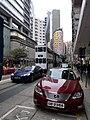 HK WC 灣仔 Wan Chai 莊士頓道 Johnston Road 16pm January 2021 SS2 08.jpg