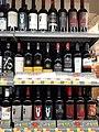 HK WC 灣仔 Wan Chai 軒尼詩道 308 Hennessy Road 集成中心 C C Wu Building basement ParknShop Supermarket goods bottled wines September 2020 SS2 01.jpg