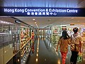 HK WC HKCEC 灣仔 香港會議展覽中心 Hong Kong Convention and Exhibition Centre name sign inerior visitors Oct-2013.JPG