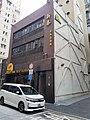 HK WC Wan Chai Tai Wong Street East shop April 2021 SS2 05.jpg