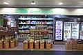 HK YMT night 油麻地站 Yau Ma Tei MTR Station concourse shop March 2019 IX2 12.jpg