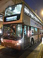 HK Yaumatei 加士居道 Gascoigne Road Labour Tribunal KMBus 6C night.jpg