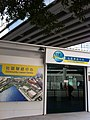 HK Yaumatei Shanghai Street Market Street Community Liaison Centre 中九龍 社區聯絡中心 Central Kowloon Route Jan-2014 Corridor road bridge.JPG