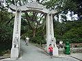 HK Zoo n B Garden 1928.jpg
