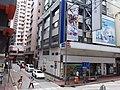 HK tram tour view CWB 銅鑼灣 Causeway Bay 軒尼詩道 Hennessy Road July 2019 SSG 01.jpg