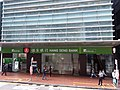 HK tram view CWB Causeway Bay Yee Wo Street Hang Seng Bank February 2019 SSG.jpg