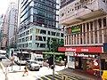 HK tram view WC 灣仔 Wan Chai 軒尼詩道 Hennessy Road September 2019 SSG 02.jpg