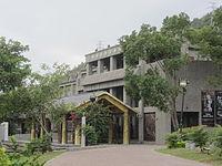 Hai-tuan Bunun Museum, Taitung County.JPG
