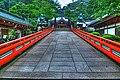 Hall of Heaven:天堂 - panoramio.jpg