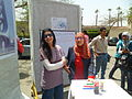 Handasa Bel-Araby, Cairo University-4.JPG
