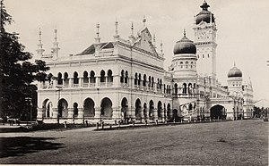 Sultan Abdul Samad Building - The building in 1902, then known simply as Government Offices
