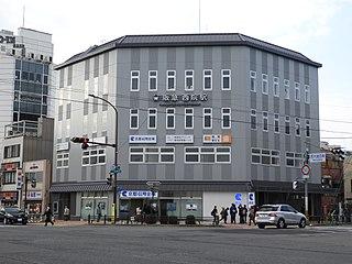 Saiin Station Railway station in Kyoto, Japan