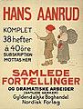 Hans Aanrud- Samlede fortællinger og dramatiske arbeider (Samlede værker).jpg
