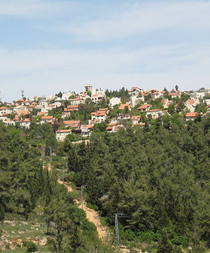 Har Adar - Image: Har Adar View from West
