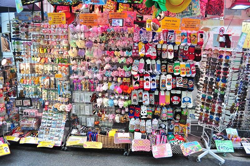 File:Harajuku - Takeshita Street 09 (15738005881) (2).jpg