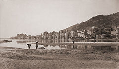 Haridwar from opposite bank of the Ganges, 1866.jpg